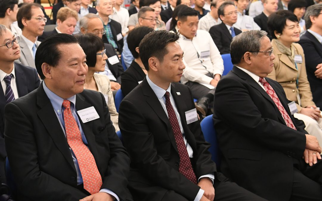 Video: MIT Hong Kong Innovation Node Grand Opening